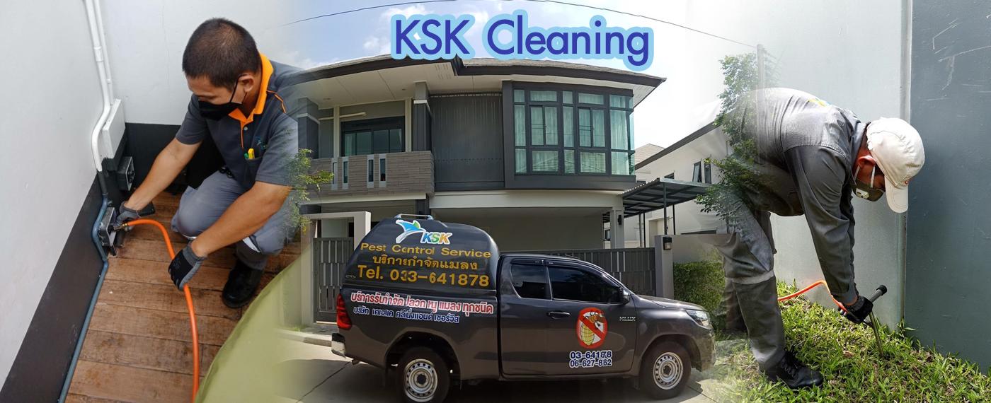 KSK CLeaning